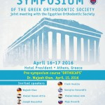 14th International Symposium of the GREEK ORTHODONTIC SOCIETY