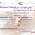 3RD CONGRESS OF THE MACEDONIAN ORTHODONTIC SOCIETY WITH INTERNATIONAL PARTICIPATION