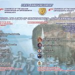 3rd Congress of BAOS and 4th Congres of MOS