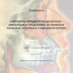 """ON-LINE симпозиум """"СОВРЕМЕНА ОРТОДОНТСКА ДИЈАГНОЗА – ИМПЕРАТИВ И ПРИДОБИВКА ЗА ПРАВИЛНА ФУНКЦИЈА, ЕСТЕТИКА И СТАБИЛНИ РЕЗУЛТАТИ"""""""