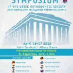 14th International Symposium of the GREEK ORTHODONTIC SOCIETY